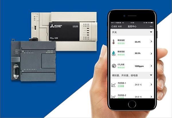 西门子(三菱)PLC远程监控