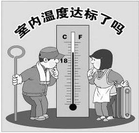 热力站供暖项目远程在线云监测案例