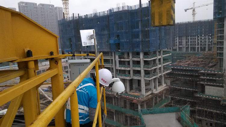 建筑工地房屋位移、角度无线监控系统