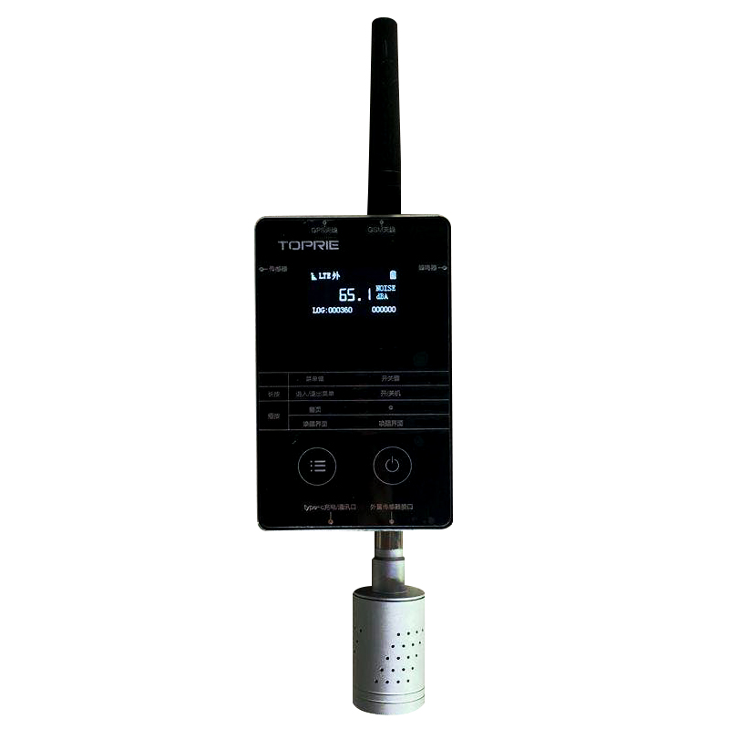 SMART METER噪音手持仪