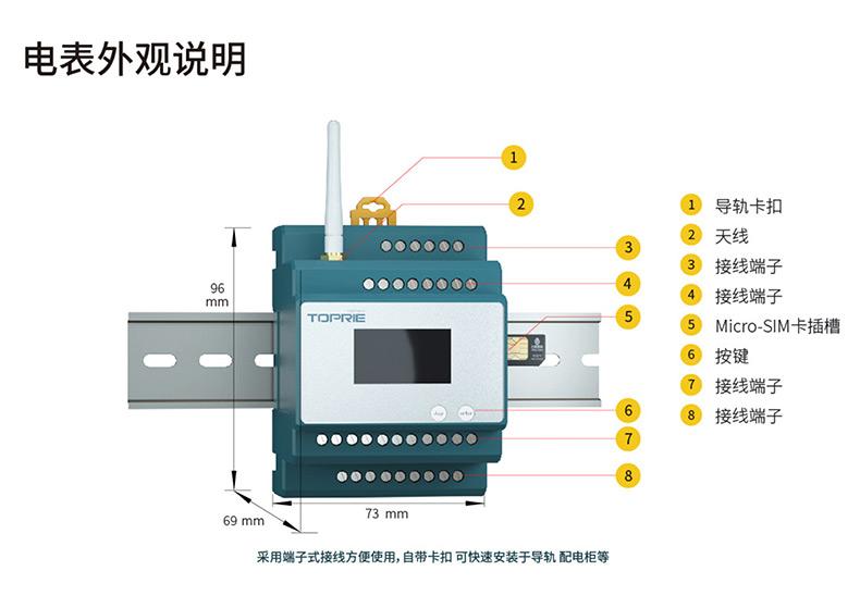 公交站台安全用电解决方案