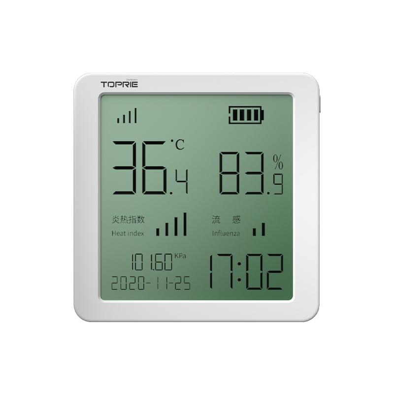 TP502 温湿度大气压采集器