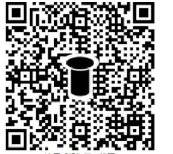 物联网平台二维码