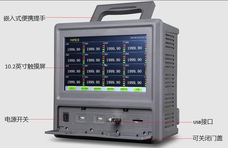 无纸记录仪TP1000介绍图