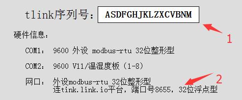 多功能彩色无纸记录仪硬件信息图