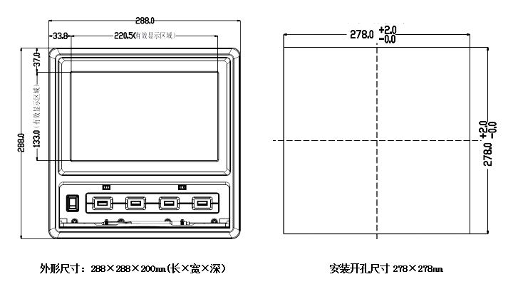无纸记录仪TP720的外形与开孔尺寸图