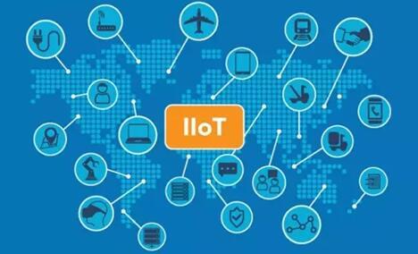 工业物联网面临安全挑战