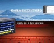 工业烤箱云监控系统