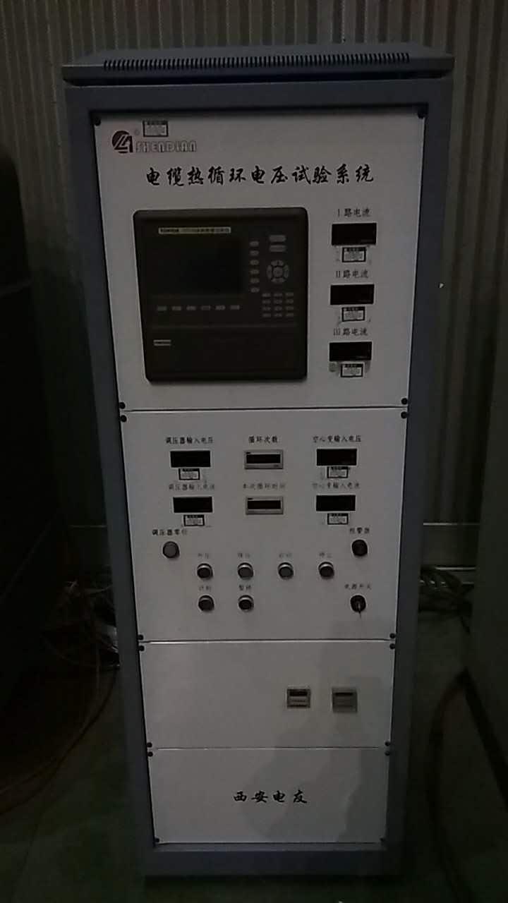 拓普瑞无纸记录仪在电力行业广泛应用