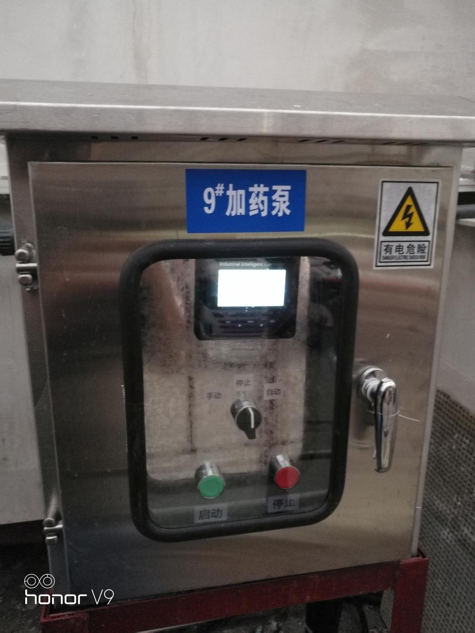 富士康远程加碱监控系统案例